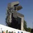 Нова жалба бави демонтажа на паметника при НДК
