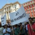 Хиляди с вувузели на протест заради тока