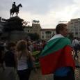 Дъжд разпръсна протеста срещу Манолова (снимки)