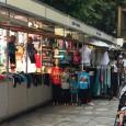Български панаир на модата в Русе