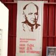 Варненски сервиз си окачи плакат с Бай Тошо