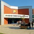 Университет в Молдова става филиал на РУ