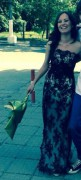 "Белослава | Белослава Радева НУИ проф.""В.Стоянов"" гр.Русе | 21 харесвания"