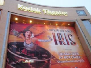 Yankapetrova@yahoo.com | Лос Анжелис | 5 харесвания