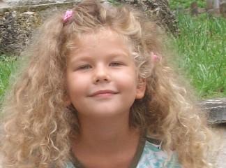 Bilqna | Слънчево детство | 10 харесвания