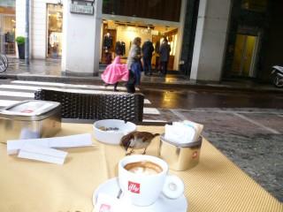 Татяна Пеева | С приятна компания в Милано | 17 харесвания